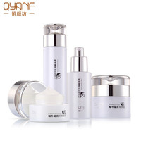QYANF Snails Face Cream Eye Cream Ageless Moisturizing Whitening Skin Care Essence  Black Head Beauty Cosmetics Skin Care set