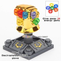 50pcs/lot Super Heroes Avengers Thanos Chorme Infinity Gauntlet With Energy Gems Tree Man Rocket Racoon Building Blocks  Toys
