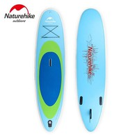 iSUP Paddle Boards with Gear Included.