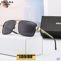 Prada New Fashion Polarized Drive Sun Protection Glasses Eyeglasses Men 1#