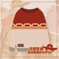Overwatch McCree Poncho Sweater