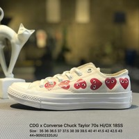 CDG x Converse Chuck Taylor 70s HiOX 18SS CDG PLAY White Causel Shoes Sneaker