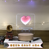 Love Player Table Lamp Solid Wood Healing System Night Light Atmosphere Lamp Beech Wood 3D Table Lamp Pattern