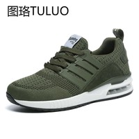 women Tennis shoes 2018 Male Gym Sport Shoes Ultra Fitnes Stability Sneakers girls air Breathable Trainers men Tennis Shoes Hot