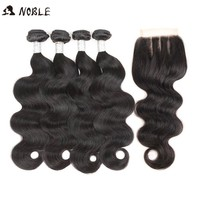 NOBLE Pre-colored Body Wave Bundles With Closure Brazilian Hair Weave Bundles With Closure Non Remy Human Hair 4 Bundles
