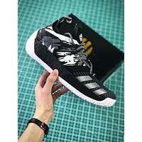 Adidas D Rose 8 Boost Sport Basketball Shoes Style 23