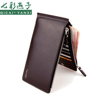 2016 Men Leather Wallet Clutch Double Zipper Mens Bifold Wallets Coin Purse Business Credit Card Holder carteira masculina J423