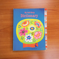 1970 Vintage Childs Dictionary | MacMillan Reading Program My Self Help Dictionary