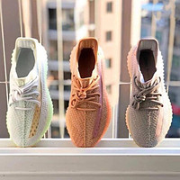 """Adidas Yeezy Boost 350 V2 """"Clay"""" -""""True Form"""" - """"Hyperspace"""" Shoes"""