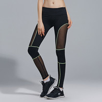 Women See-Through Mesh Sexy Slim Fit Sport Suit Fitness Sportswear Stretch Exercise Yoga  Erotic Trousers Pants _ 12837