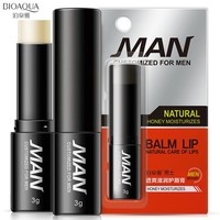 Man Lip Balm,Skin Care,Natural Plant Essence,Moisturizing,Repair Lip Anti-Wrinkle Anti-Chapped