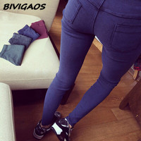 Skinny Washed Jeans Jeggings - 4 colors