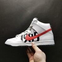 Nike Dunk Lux Undefeated 1985 ~ 826668 160 Basketball Sneaker