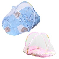 Baby Mosquito Insect Cradle Bed Netting Canopy Cushion Mattress for Infant Sleeping Mosquito Net