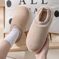 Cotton Slippers Women Fall/Winter Indoor And Outdoor Wear Bag With Solid Color Middle-Aged And Elderly Non-Slip Cotton Shoes