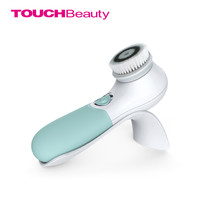 TOUCHBeauty facial cleanser electric 360 rotary face massager facial brush beauty tools 2 speed IPX6 water resistant cleanser