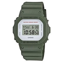 Casio Mens Classic G-Shock - Green Strap - Digital - 200M - Alarm