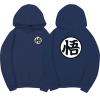 Dragon Ball Z Dark Blue Hoodie