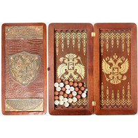 "20"" Handmade Wooden Backgammon - TWO-HEADED EAGLE"