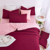Minimalist Bedding Sets Red Wine Color Duver Quilt Cover Bed Sheet Beige Pillowcase Soft Comfortable King Queen size Full