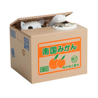 Kitty Paw Coin Bank