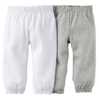 Essential 2-Pack Pants