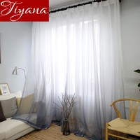 Modern Gradient Color Print Voile Gray Window Living Room Curtains