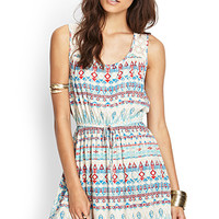 FOREVER 21 Abstract Geo Fit & Flare Dress Cream/Jade