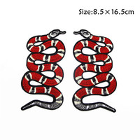 2pcs Snake Patch ,A Set of Embroidery Patch, Embroidery Snake Applique,Fabric Iron on Snake Patch