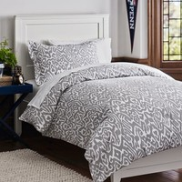 Urban Ikat Essential Duvet Value Bedding Set, Light Grey