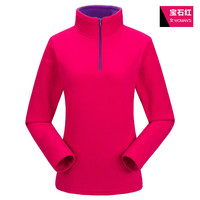 2015 Hot female tops jacket warm fleece sweatshirt women pullover thick solid color in autumn winter clothing