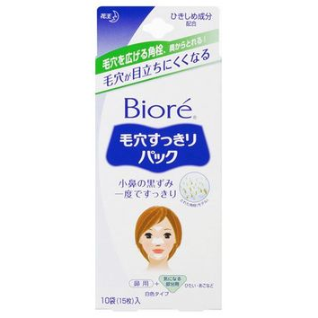 Kao Biore Deep Cleansing Pore Strips for Nose + for Areas of Concern / Beauty/ Skin Care/ Facial