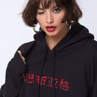Oversize Hoodie in Red Rebel Girl by Motel