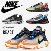 Nike Upcoming React Element 87 Men Women Translucent Running Shoes