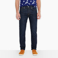 Levi's 511 Blue Slim Fit Jeans - Men's