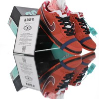 """Nike SB Dunk Low x Concepts """"Red Lobster"""""""