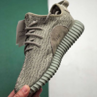 Classic Adidas Yeezy 350 V1 Boost Static Sport Sneakers Shoes Causal