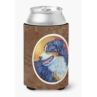 Australian Shepherd Can or Bottle Hugger 7288CC