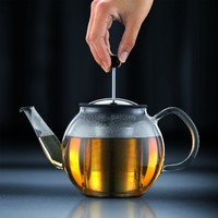 Bodum Shin Cha 34-Ounce Glass Tea Press with Stainless-Steel Filter