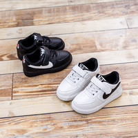 Kids Sneakers Fashion Shoes = 4444544004