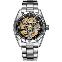 Must have Mechanical Watch for Him