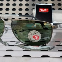 New Ray Ban RB3506 029/9A Sunglasses Gunmetal+Silver w/Green-Gry G15 Polarized