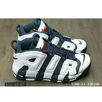 Nike Air More Uptempo Pippen AIR sneakers F-HAOXIE-ADXJ Blue + white letters