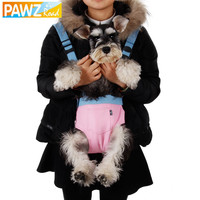 Free Shipping Pet Soft Leather Chest Pack Pet Bag Baby Carrier Dog Backpack Portable Bag for Pet Dogs Pet Product 2 Colors