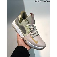Nike LEBRON James 2020 cheap Men's and women's nike shoes