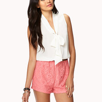 Lace Combo Romper w/ Belt | FOREVER 21 - 2041956701