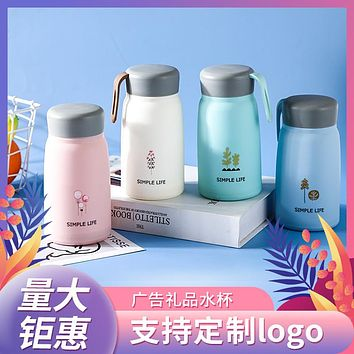 New Small Q Glass Water Cup Ins Female Student Small Opening To Push Cup