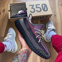 Hipgirls Adidas Yeezy Boost 350 V2 New Men's and Women's Casual Sneakers