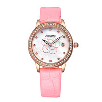 Good Price Trendy Stylish Designer's New Arrival Great Deal Gift Awesome Ladies Watch [9262122244]