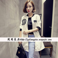 Korean version of the straight sleeve zipper round neck and long sections coat sun protection clothing